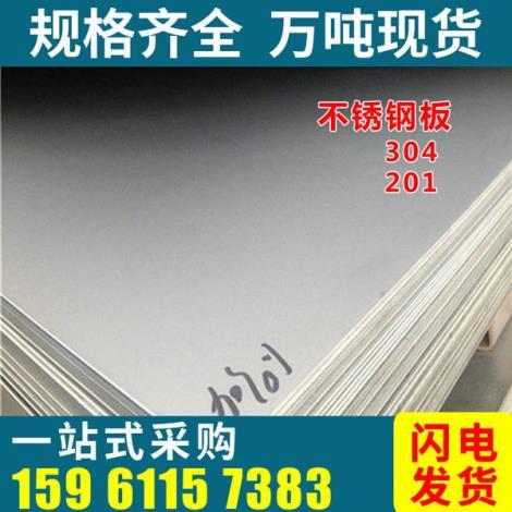 建筑鋼材直銷