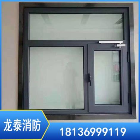 鋼質耐火窗