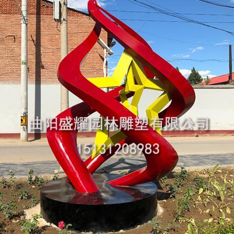 不锈钢广场雕塑制作