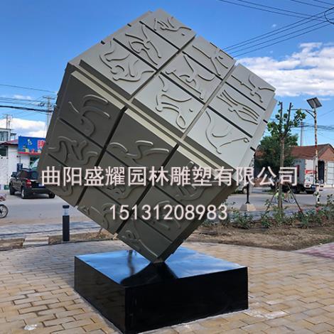 不锈钢广场雕塑直销