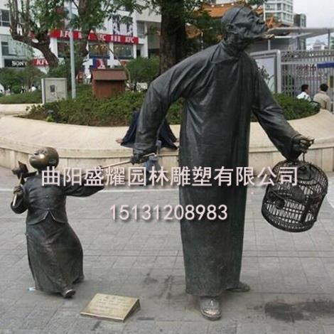 人物雕塑价格