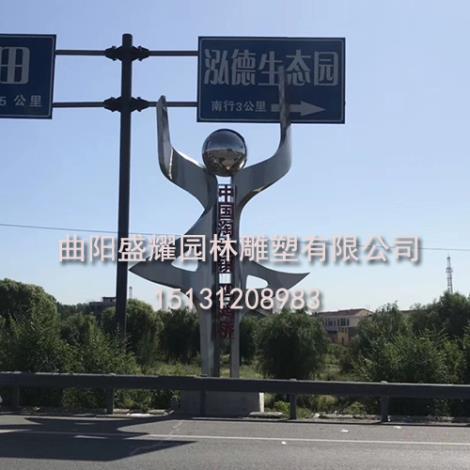 铸铜雕塑价格