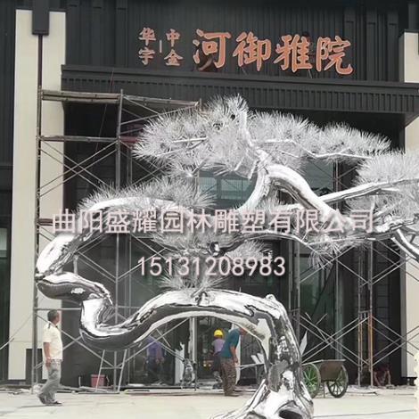 广场雕塑设计