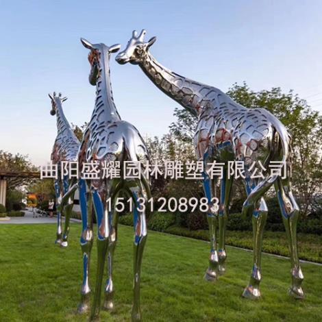 广场雕塑制作