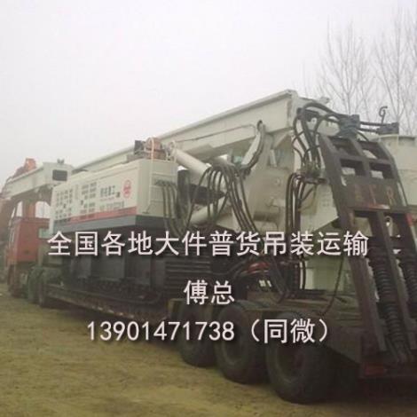 旋挖机主机运输