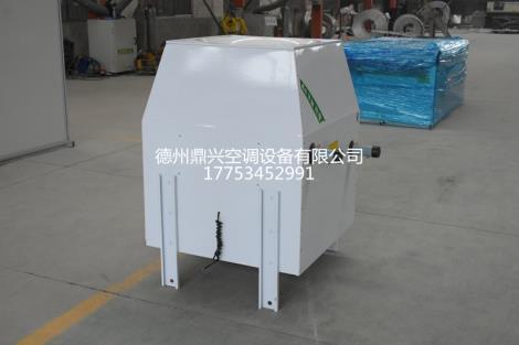 西藏空气循环冷热机组