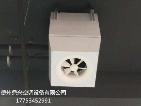 河南工业冷、热水暖风机