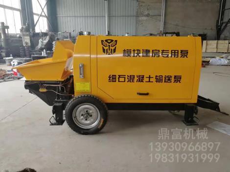 模块建房专用混凝土输送泵直销