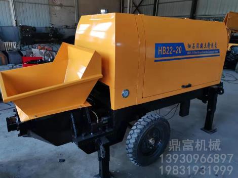 模块建房专用混凝土输送泵供应商