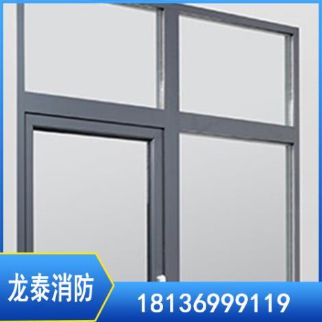 鋁合金耐火窗定制