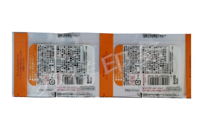 南京塑料袋
