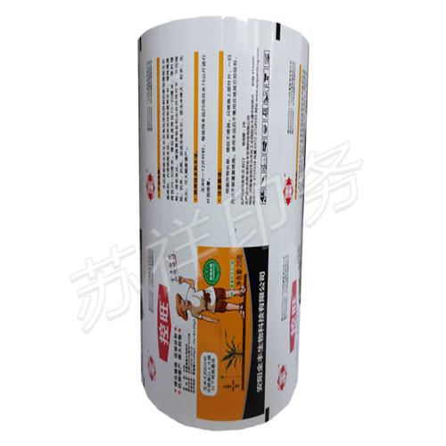 南京农药乳油包装袋基地