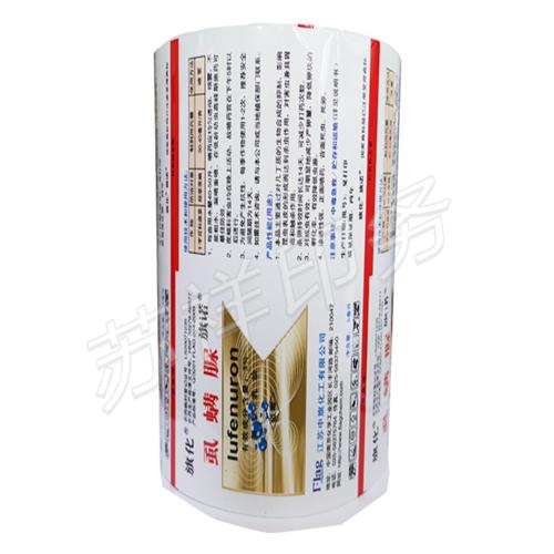 江苏乳油包装袋公司