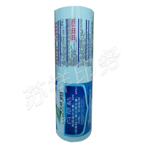 南京农药乳油包装袋公司
