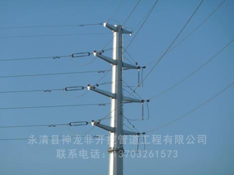 電力鋼桿施工