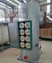 電加熱立式蒸汽鍋爐