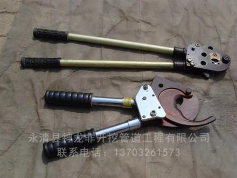 電力工具生產商