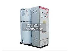 電加熱熱水鍋爐