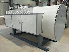 電加熱臥式蒸汽鍋爐