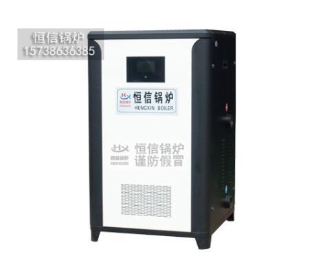 立式小功率電熱水鍋爐