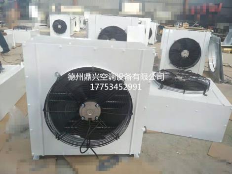 四川高品质电加热暖风机