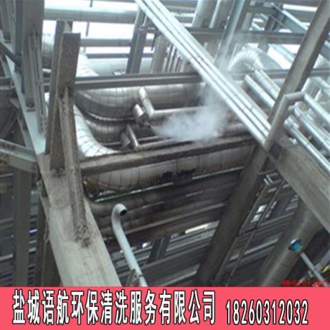 蒸汽管網清洗