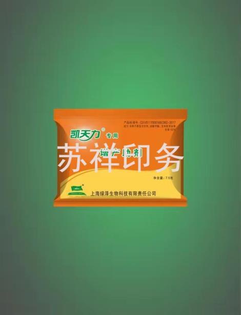 农药包装袋生产