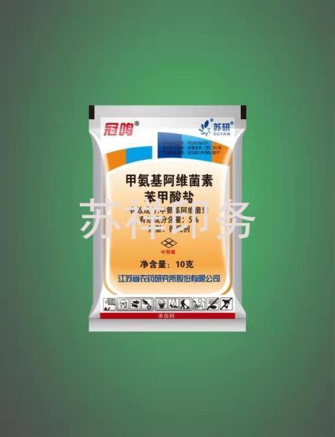 农药乳油包装袋生产