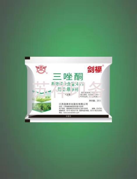 农药乳油包装袋销售