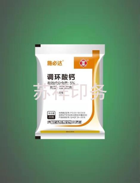 农药包装袋