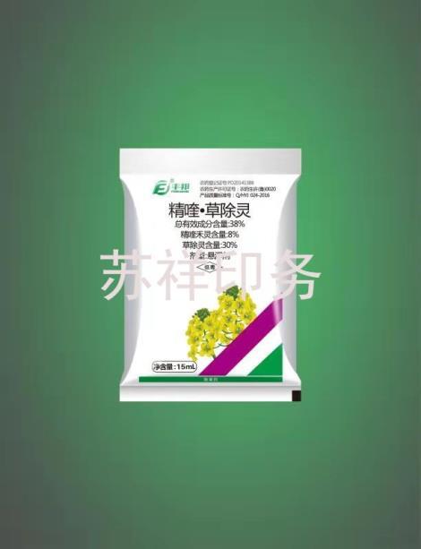 乳油包装袋生产