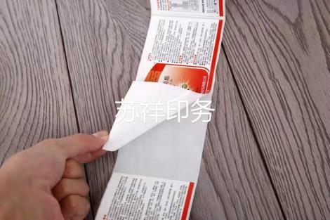 塑料制品印刷