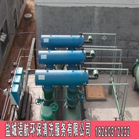 水系統清洗工藝