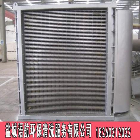 预热器清洗厂家
