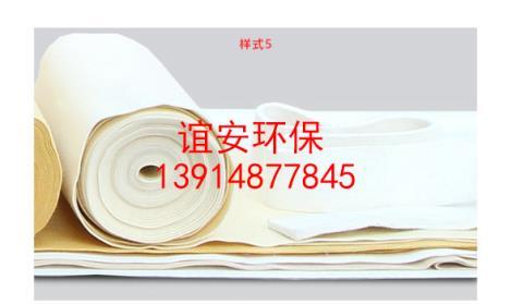 p84针刺毡除尘袋加工