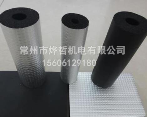 鋁箔橡塑供貨商