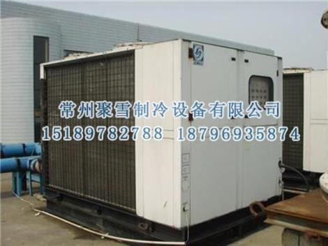 冷库设备供货商