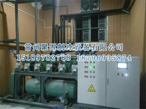 冷库设备生产商