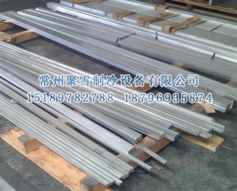 铝排生产商
