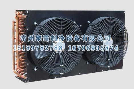 FNH冷凝器供货商