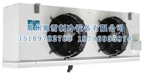 冷风机生产商