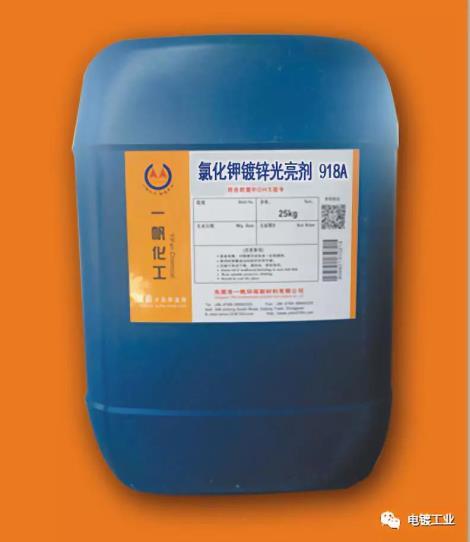 氯化钾镀锌