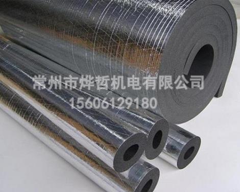 鋁箔橡塑保溫板
