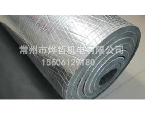 鋁箔橡塑板
