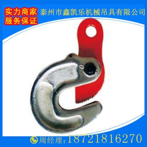 HQC型吊用夾鉗