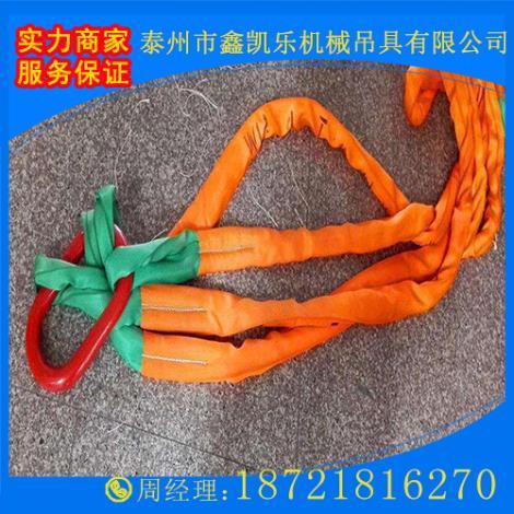柔性吊裝帶