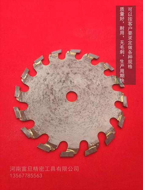 专业铝合金锯片