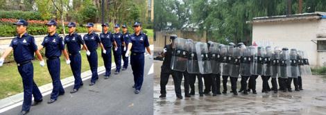 保安人力護衛服務公司