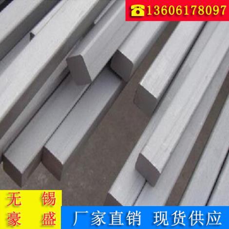 方钢供应商