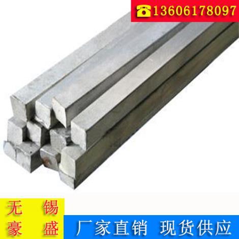 冷拉方钢生产厂家